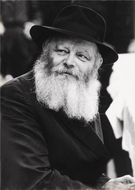Seventh Lubavitcher Rebbe