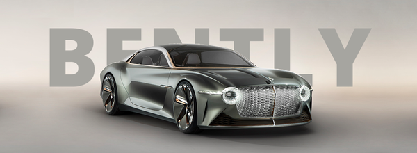 An Epic Innovation From Bentley Awaits Us in the New Decade
