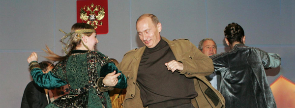 This Is Not a Joke: Bush Junior and Putin Cutting a Rug at the Kremlin